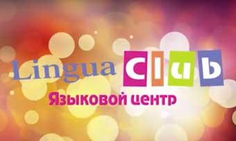 (c) Lnclub.ru